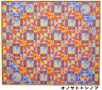 Onosato_2